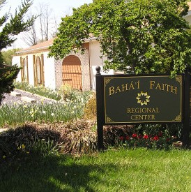 Baha'i Center, Ranson, WV