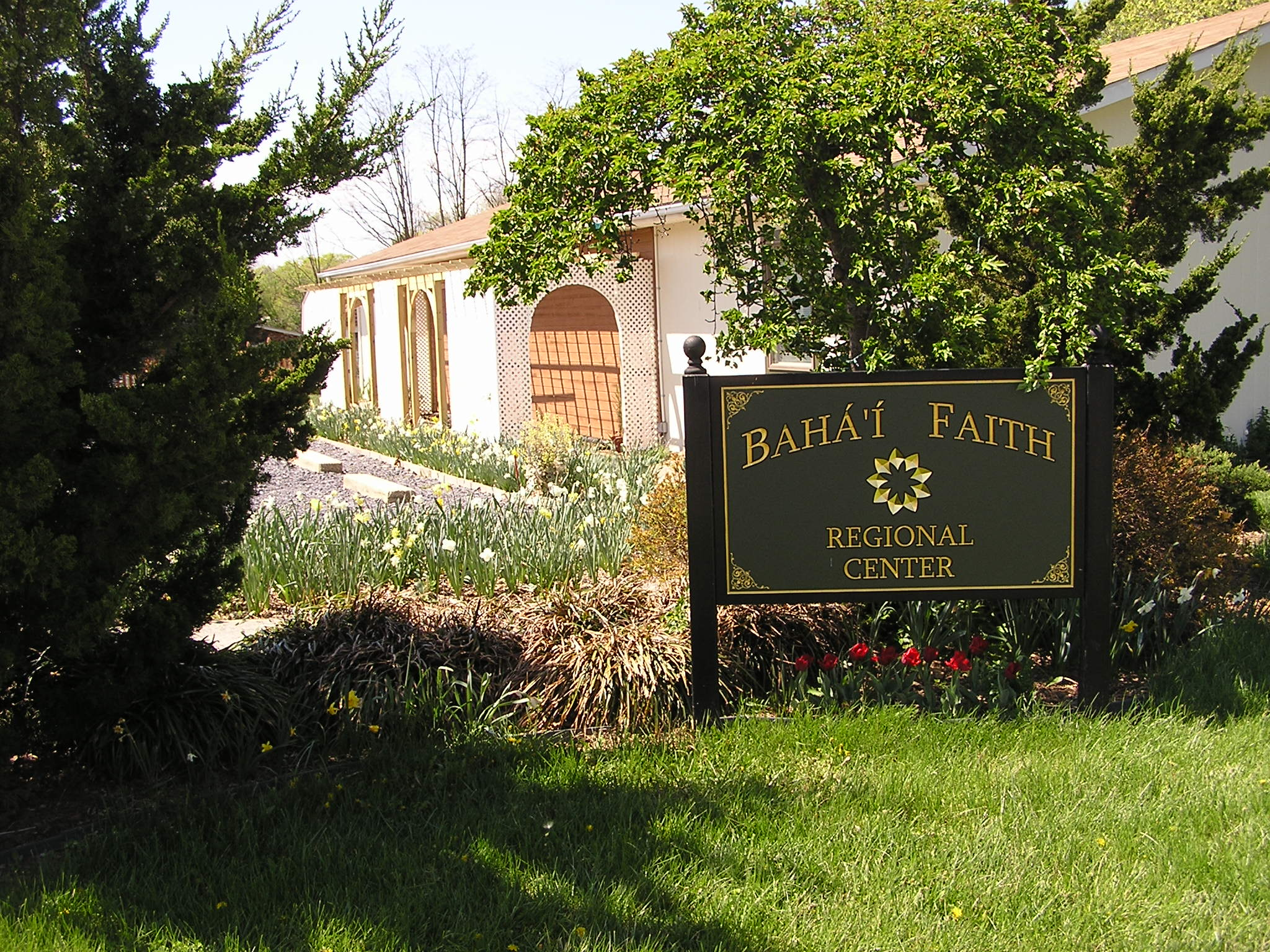 Bahá'í Center and Gardens